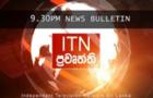 ITN news